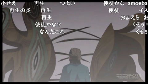 「迷家-マヨイガ-」9話13