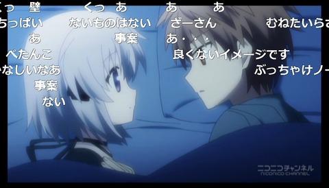 「Rewrite」2話11