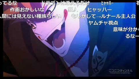 「テイルズ オブ ゼスティリア ザ クロス」1話21