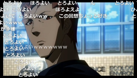 「テラフォーマーズ リベンジ」13話7