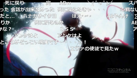 「Rewrite」1話4