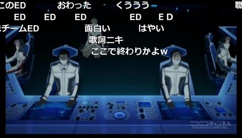 「テラフォーマーズ リベンジ」11話27