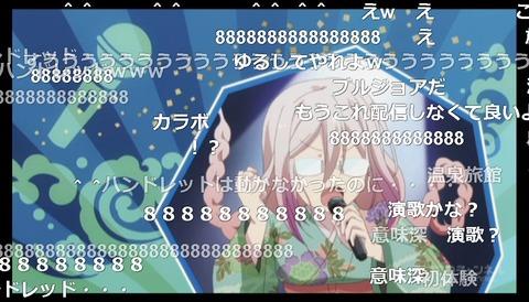 「あんハピ♪」10話4