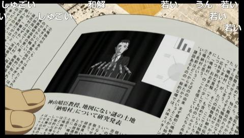 「迷家-マヨイガ-」10話12