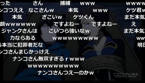 「迷家-マヨイガ-」12話12