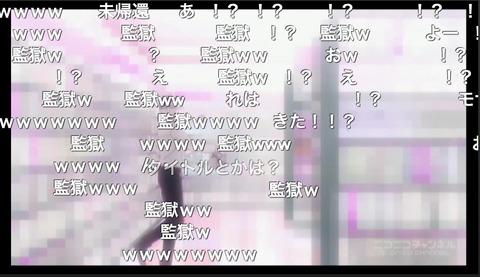「坂本ですが?」7話13