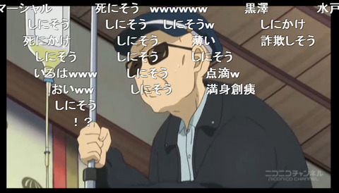 「くまみこ」9話4