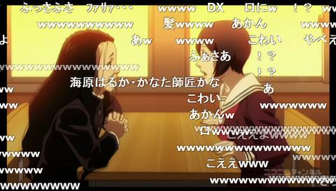 「坂本ですが?」6話16