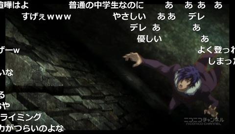 「エンドライド」11話6