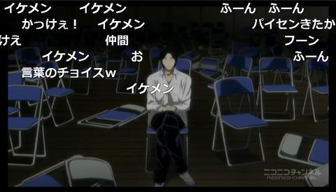 「坂本ですが?」8話16
