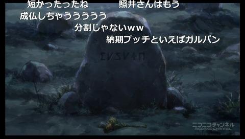 [「灰と幻想のグリムガル」ビデオリテイク版1話~8話28