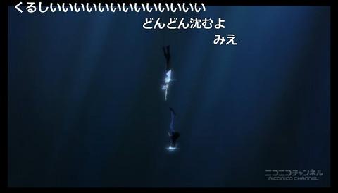 「キズナイーバー」12話20