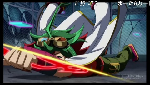 「遊☆戯☆王ARC-V」111話14