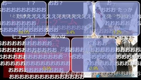 「ジョーカー・ゲーム」10話25