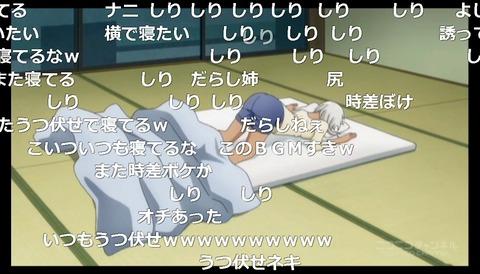 「ふらいんぐうぃっち」10話7