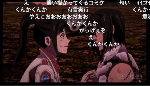 「テラフォーマーズ リベンジ」8話16