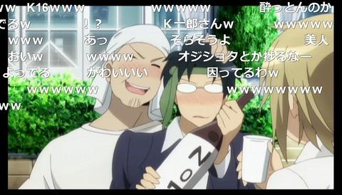 「少年メイド」11話14