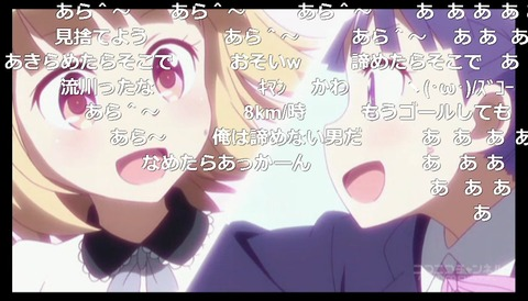 「NEW GAME!」3話5