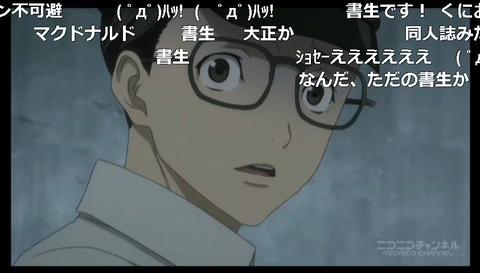 「ジョーカー・ゲーム」9話6