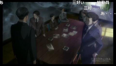 「ジョーカー・ゲーム」12話10