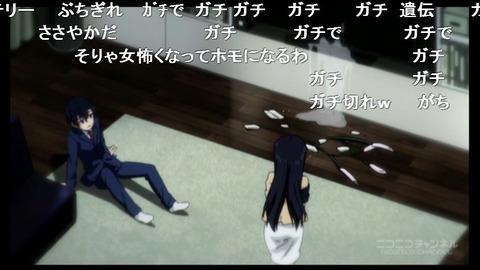 「迷家-マヨイガ-」9話11