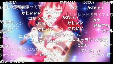 「あんハピ♪」10話3