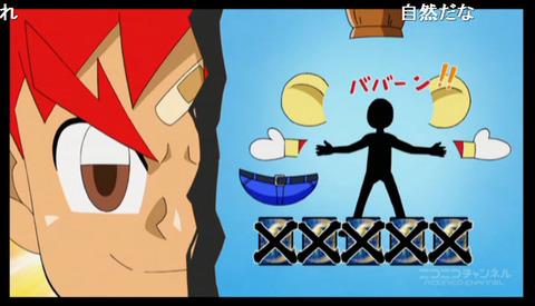 「デュエル・マスターズ VSRF」10話13