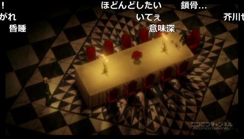 「文豪ストレイドッグス」11話7