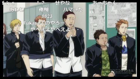 「坂本ですが?」12話14