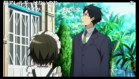 「少年メイド」12話9