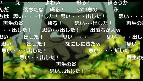 「ビッグオーダー」9話11
