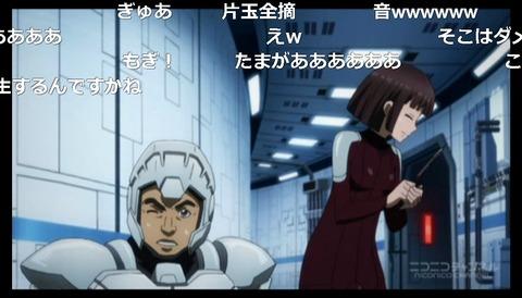 「テラフォーマーズ リベンジ」11話21