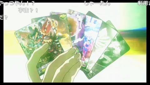 「カードファイト!! ヴァンガードG ストライドゲート編」35話21