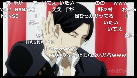 「坂本ですが?」12話9