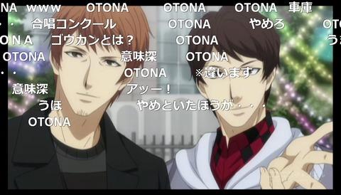 「坂本ですが?」10話1