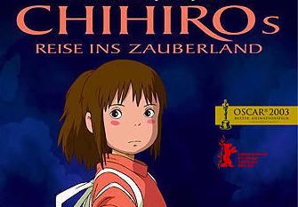 「21世紀のアニメ映画ベスト50」1位にジブリ作品