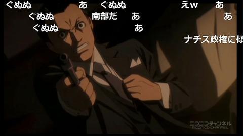 「ジョーカー・ゲーム」9話20