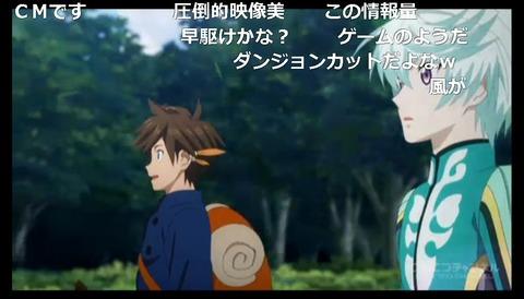 「テイルズ オブ ゼスティリア ザ クロス」4話1