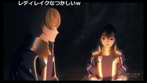 「テイルズ オブ ゼスティリア ザ クロス」1話11