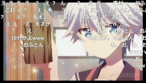 「あんハピ♪」11話9