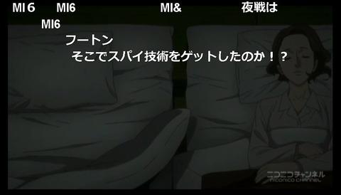 「ジョーカー・ゲーム」10話16