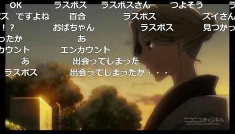 「少年メイド」10話23