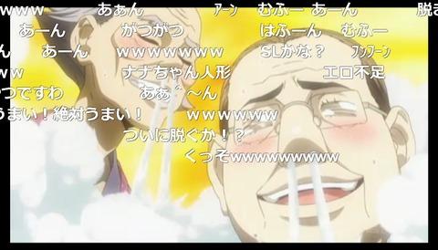 「食戟のソーマ 弐ノ皿」1話19
