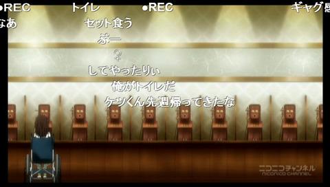 「ビッグオーダー」8話4