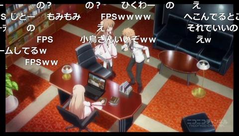 「Rewrite」2話10