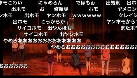「迷家-マヨイガ-」8話1