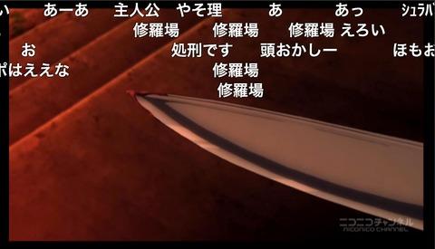 「迷家-マヨイガ-」7話11