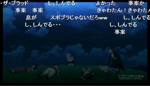 「Re ゼロから始める異世界生活」9話16