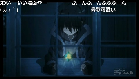 「ソードアート・オンライン」3話23