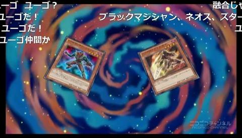 「遊☆戯☆王ARC-V」110話15